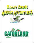 Gatorland & Boggy Creek Combo